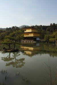 1. Kyoto 14-12